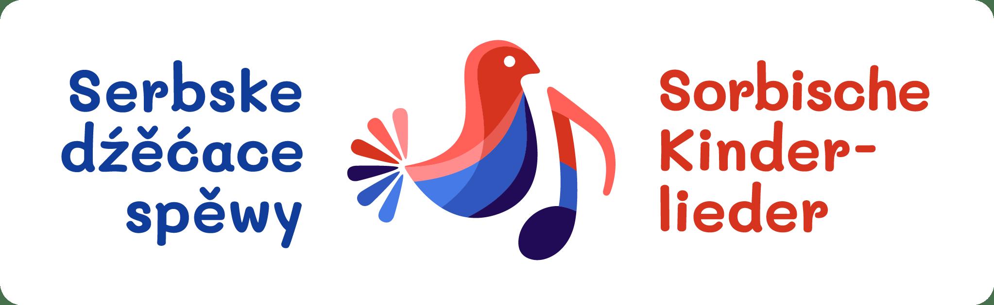 Logo Serbske dźěćace spěwy